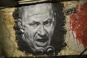 Anti-Netanyahu Mural that appears in France